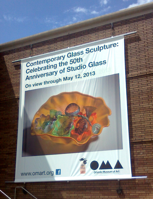 OMA_GlassSculpture